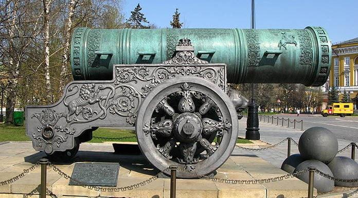 Dardanelles Gun