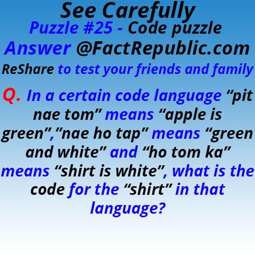 Puzzle #25. Code Puzzle.